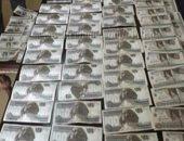 سقوط عاطل إستولى على 210 ألف جنيهاً من سيارة بسوق السيارات بمدينة نصر