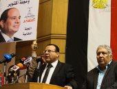 """العاملون بالصحافة والإعلام مؤيدين ترشح الرئيس: """"تحيا مصر.. نعم للسيسي"""" (صور)"""