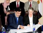 جامعه بدر توقع بروتوكول التعاون مع جامعة ونستون الأمريكية