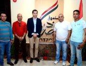 4 شباب يتبرعون بـ 20 ألف جنيه لصندوق تحيا مصر
