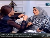 فى عيد الأم.. فاطمة عيد تبكى على الهواء تأثرًا بوالدتها الراحلة (فيديو)