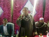 فيديو و صور.. حشمت أبو حجر ينظم مؤتمرا جماهيريا حاشد لدعم السيسى بحضور شخصيات عامة ونواب