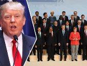 """قبل ساعات من انطلاق قمة مجموعة العشرين فى اليابان.. المؤتمر يضم أضخم اقتصاديات فى العالم يهدف لمناقشة القضايا المالية والاجتماعية.. منتدى""""G 20"""" أنشئ عام 1976 بسبع دول وتطور ليمثل 75% من حجم التجارة الدولية"""