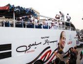 مسيرة بحافلة تجوب شوراع القاهرة والجيزة للتوعية بالمشاركة فى الانتخابات