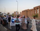 صور.. مسيرة لدعم السيسى بالأقصر لحث المواطنين على المشاركة بالانتخابات