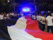 """صور.. """"يلا سيسي"""" بالإسماعيلية تنظم مسيرة لدعم الرئيس فى انتخابات الرئاسة"""