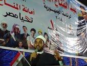 سالم عبدالجليل : تأييد السيسى فى انتخابات الرئاسة هو تأييد للهوية المصرية