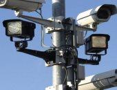 كوريان يسرقان نحو مليونى دولار باستخدام كاميرات المراقبة