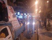 صور.. مسيرة حاشدة لدعم السيسى وحث المواطنين على انتخابه بالمنوفية