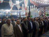 ائتلاف دعم مصر ينظم مؤتمرا جماهيريا بدمياط لدعم الرئيس لفترة ثانية