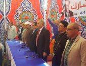 مؤتمر جماهيرى حاشد بمدينة منوف لدعم الرئيس السيسى بحضور النائب أسامة شرشر