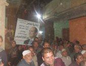 صور.. مسيرة حاشدة لدعم السيسى وحث المواطنين على انتخابه فى ميت حمل بالشرقية