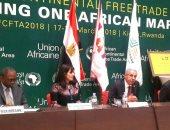 مصر تستضيف معرض التجارة الأفريقى ديسمبر المقبل بمشاركة 55 دولة أفريقية