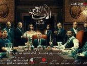 """أحمد عبدالعزيز يصور مشاهده فى """"الأب الروحى2"""" بالمنطقة الصناعية اليوم"""