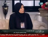 """والدة الشهيد شريف عمر باكيةً: """"كلمنى قبل موته بـ4 ساعات وقالى متزعليش لو استشهدت"""""""