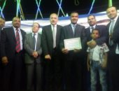 مؤتمر جماهيرى حاشد لتأييد الرئيس السيسى بمركز أدفو