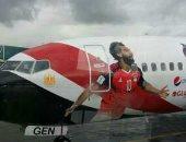 """صور.. طائرة المنتخب الوطنى """"مصر للطيران"""" تصل مطار تونس"""