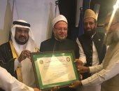 الجامعة الإسلامية بباكستان تمنح مفتى الجمهورية جائزة الإسهام المتميز