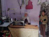 """3657 سيدة حصلن على قرض """"مستورة"""" من بنك ناصر لإنشاء مشروعات صغيرة"""