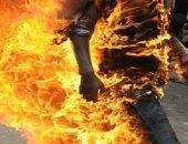 ضحايا الديكتاتور.. شاب تركى يرهن هاتفه المحمول لشراء بنزين والانتحار حرقاً