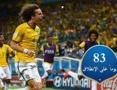 العد التنازلى لكأس العالم.. 83% من النقاط حصدتها البرازيل فى 21 نسخة