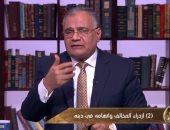 """سعد الهلالى بـ""""on E"""": سن الضريبة أمر جائز فقها والممتنع عن دفعها يرتكب حرام"""