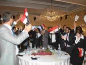 """فيديو وصور.. منظمو مؤنمر حملة يلا سيسى يذيعون أغنية الحملة والمشاركون يرددون """"تحيا مصر"""""""