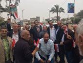 """صور.. """"من أجل مصر"""" تنظم مؤتمرا حاشدا لدعم السيسي بمركز الزرقا"""