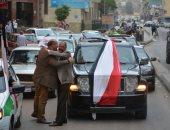 صور.. مسيرة بدمنهور لحث المواطنين على المشاركة فى الانتخابات الرئاسية