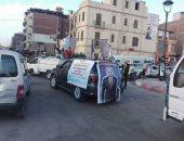 """""""كلنا معاك من أجل مصر"""" تنظم مسيرة تأييد للسيسي بأسوان"""
