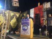 العامرى فاروق: يجب أن تكون الساعات الأولى فى الانتخابات مشرفة لاختيار السيسى