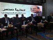 أحمد بدير مداعبا مرتضى منصور بمؤتمر شبرا: قعدت بعيد عنك لأنى أهلاوى (فيديو)