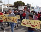 """مسيرة لـ""""تعليم بورسعيد"""" لحث المواطنين على المشاركة بانتخابات الرئاسة.. صور"""
