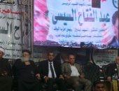 صور وفيديو.. السيد البدوى: السيسى له فضل على الجميع وأنقذنى من الإعدام وقت الإخوان
