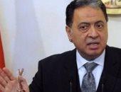 وزير الصحة: الدولة حريصة على تدريب الأطباء للارتقاء بمستواهم