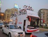 """صور.. مسيرة لحملة """"يلا سيسى"""" تحث المواطنين على المشاركة فى انتخابات الرئاسة"""