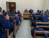 ندوة دينية للسجناء بليمان المنيا..الداخلية تؤكد: نفعل رسالة قطاع السجون