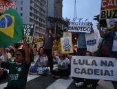 برازيليون يتظاهرون رفضا لمحاكمة الرئيس الأسبق لولا دا سيلفا