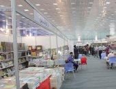 فى اليوم الرابع.. تعرف على الكتب الأكثر مبيعًا بمعرض بغداد الدولى للكتاب الـ46