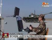 الصين تعلن عن أول دبابة ذاتية القيادة فى العالم