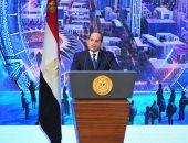 يوسف القاضى يكتب: من أجل هذا قال شعب مصر نعم للزعيم السيسى