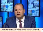 نشأت الديهى: حسن البنا أصله يهودى مغربى قدم لتأسيس الجماعة الإرهابية بمصر