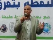 بالفيديو..رئيس صرف صحى القاهرة يناشد المصانع بتطبيق ضوابط الصرف الصناعى
