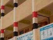 فيديو.. مدرسة بشمال سيناء تتزين بالأعلام لاستقبال انتخابات الرئاسة