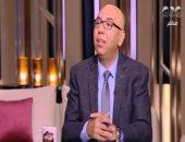 مدير المركز المصرى للدراسات: المجتمع الدولى يرفض التدخل التركى فى ليبيا.. فيديو