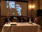 فيديو وصور.. المركز الثقافى المصرى بلندن ينظم أمسية عن عبد الرحمن الأبنودى