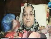 فيديو.. سيدة طريحة الفراش تطلب سيارة اسعاف للمشاركة فى الانتخابات الرئاسية