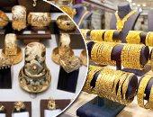 الذهب يرتفع 100 قرش وعيار 21 يسجل 623 جنيها