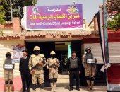 قوات الجيش والشرطة تتسلم لجان انتخابات الرئاسة بالقاهرة والمحافظات