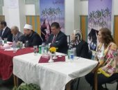 صور.. الوطنية للإعلام تحتفل بمرور 54 عاما على إنشاء إذاعة القرآن الكريم